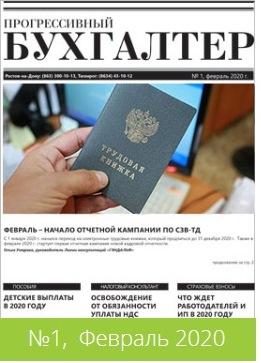 Вышла новая статья адвоката Степановой Е.И. в газете