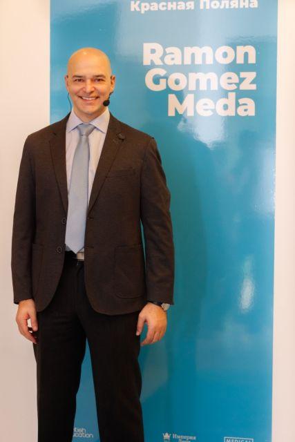 Ramon Gomez Meda, январь 2020 года, Красная Поляна