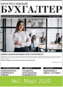 Вышла новая статья адвоката Воронцовой А.А. в газете