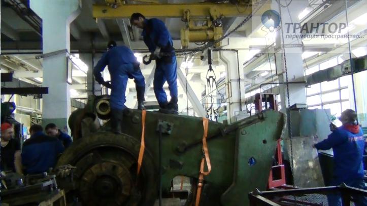 Демонтаж завода