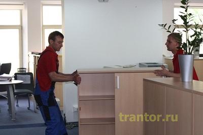 Офисный переезд грузчики