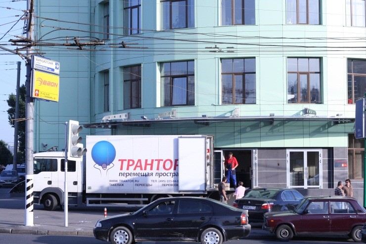 Наличие пропуска в центр Москвы.