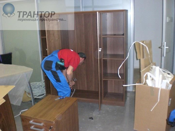 Расстановка и перестановка мебели