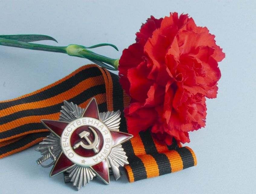 С Днем Великой Победы!