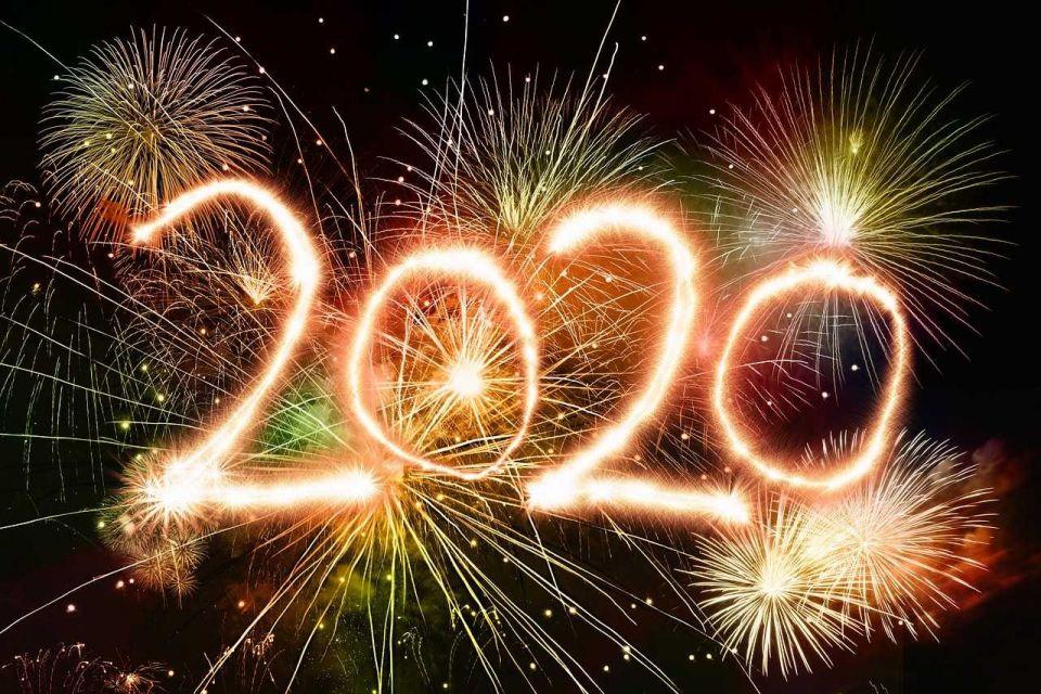 Поздравляем всех с Наступившим 2020 годом!