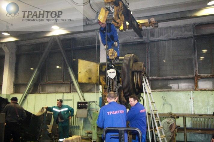 Такелаж промышленного оборудования