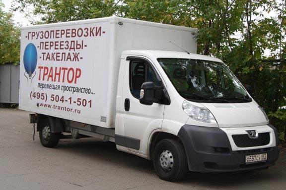 ТЕХМОДЕРН