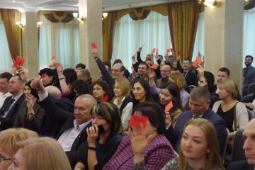 Отчётно-выборная конференция членов Адвокатской Палаты Ростовской области