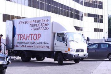 Транспортные услуги, такелажные работы, разгрузка оборудования 60 тонн