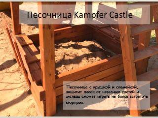 Спортивно-игровой комплекс Kampfer Great Castle