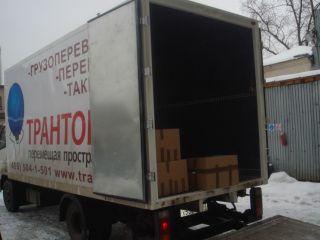 Доставка оборудования, транспортные услуги, такелажные работы, разгрузка груза 45 тонн.