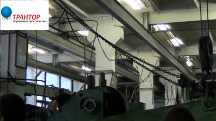 Промышленный такелаж 34 тонны.