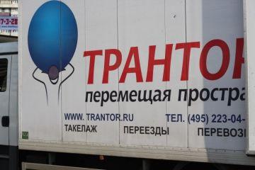 Успешно произведен проект переезда офиса 1250 раб. мест!