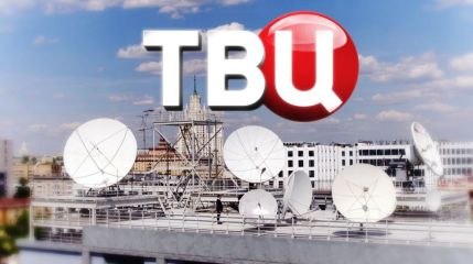 Компания ТРАНТОР заключила договор с компаний ТВЦ на оказание такелажных услуг в 2021 году.