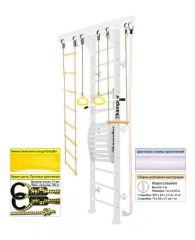 Шведская стенка Kampfer Wooden ladder Maxi Wall 3м