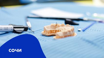 Реставрации и коронки в практике детского стоматолога