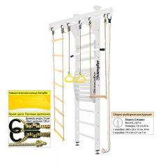 Шведская стенка Kampfer Wooden Ladder Maxi Ceiling 3м