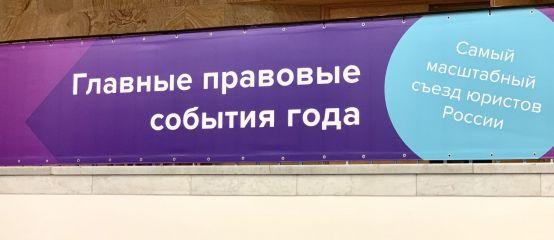 Представители РОКА