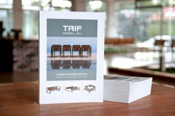 Novel interior and outdoor furnishing solutions in the new TRIF-mebel catalog