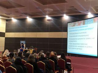 Адвокат Воронцова А.А. выступила с докладом на Едином семинаре 1С