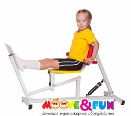 Детский тренажер Жим ногами Moove&Fun MF-E07