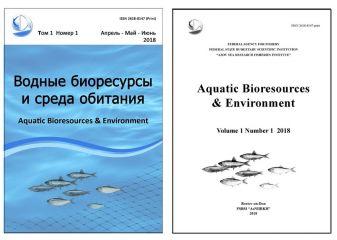 Aquatic Bioresources & Environment. Volume 1, Number 1, 2018