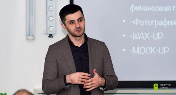 Мастер-класс Ислама Шикова 30 сентября-1 октября