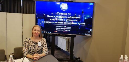 Заседание Пражского клуба адвокатов прошло в Ростове-на-Дону