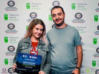 Мастер-класс Романа Василиадиса 14-15 сентября