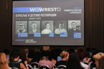 WOWRESTO, август 2021 года, Краснодар