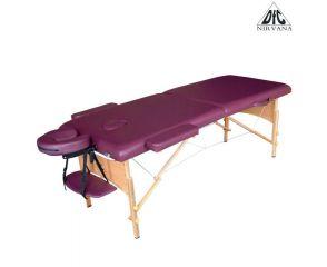 Массажный стол DFC NIRVANA, Relax, дерев. ножки, цвет сливы (Plum) TS20111_P