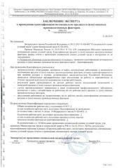 О результатах проведения специальной оценки условий труда (часть 2)