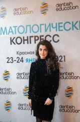 Конгресс и выставка, январь 2021, Красная Поляна