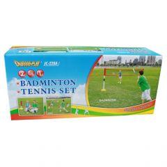 Набор детский для игры DFC Goal228A