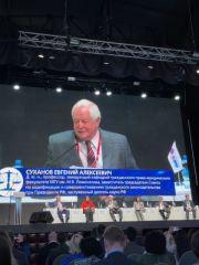 В Москве прошел V Всероссийский юридический форум