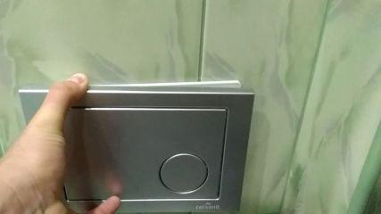 Демонтаж кнопки инсталляции