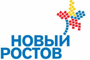 Запуск коворкинг-центра «Новый Ростов».