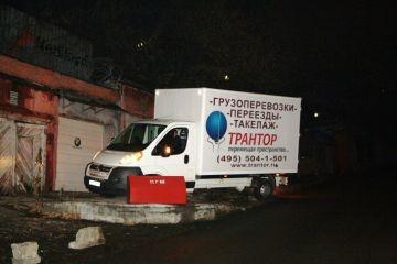 Грузовые перевозки, транспортные услуги.