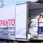 Переезд офиса в Москве