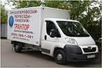 Транспортные услуги по России для АркадисМедикалгруп