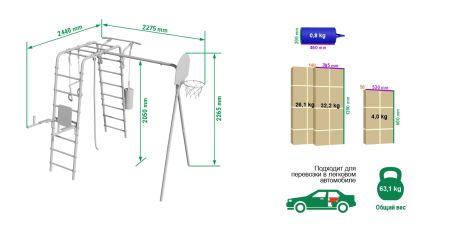 Уличный спортивный комплекс Romana Fitness R.103.20.04 + Качели гнездо тканевые 1.Д-26.04 NEW