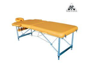 Массажный стол DFC NIRVANA, Elegant LUXE, 186х70х4 см, алюм. ножки, цвет горчичный (Mustard) TS2010_M