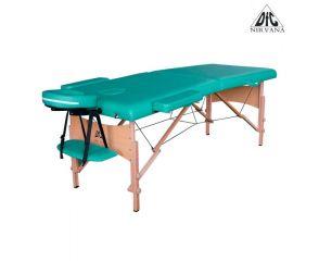 Массажный стол DFC NIRVANA, Relax, дерев. ножки, цвет зеленый (Green) TS20111_GR