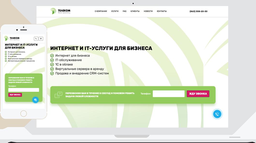 telecombg.ru