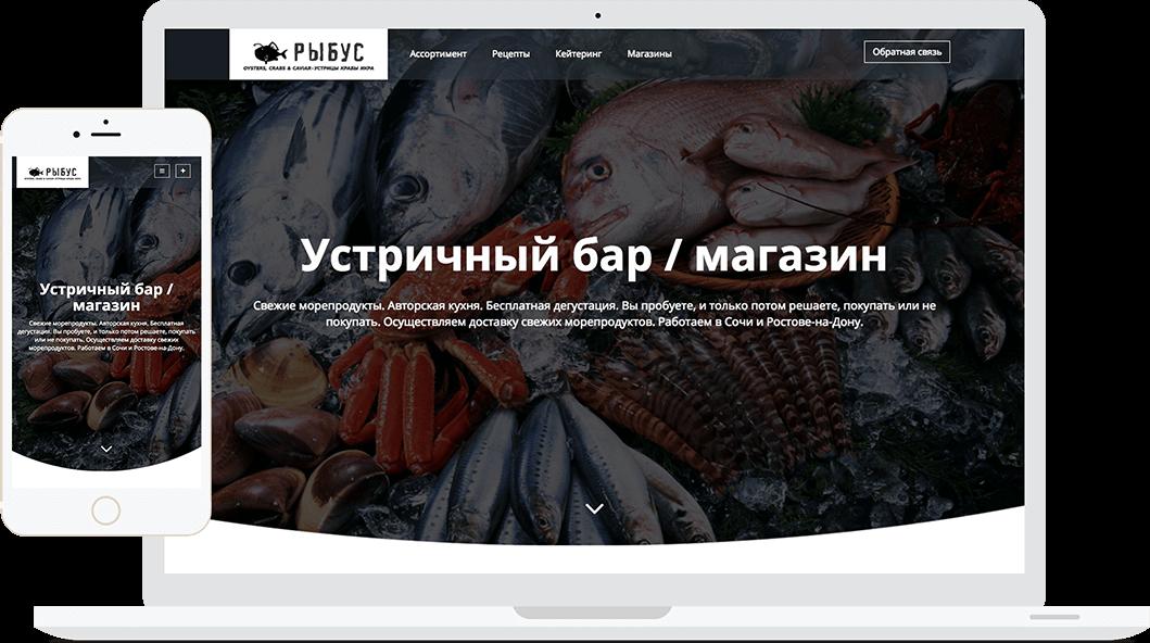 рыбус24.рф